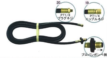 プロパンバーナー - ガスバーナー・トーチ - 溶接用 …